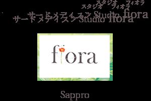 ヨガ・ヒップホップダンス Studio fiora(スタジオフィオラ)